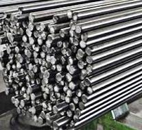 淮南45#碳素结构钢